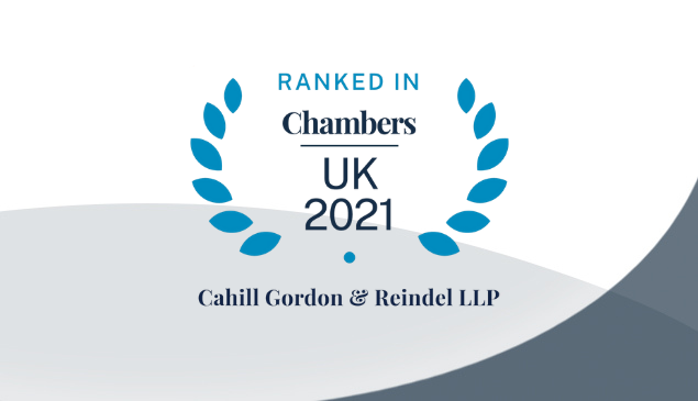 Chambers-UK-2021-Homepage-Logo